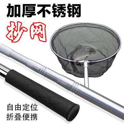 釣魚裝備抄網竿套裝組合全套撈魚網兜伸縮桿漁網抄不銹鋼操網