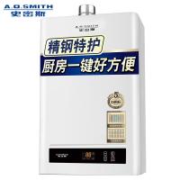 AO史密斯13升燃气热水器 支持恒温 可支持CO报警 不锈钢水箱 天然气(美国灰)