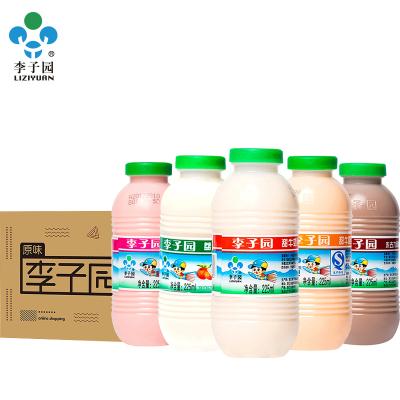 李子园甜牛奶混合草莓哈密瓜巧克力荔枝多口味乳饮料品225ml*10小瓶学生牛奶原味整箱批发
