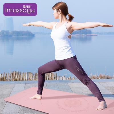 爱玛莎Imassage无味TPE瑜伽垫加长加宽66cm瑜珈垫正品加厚防滑初学者健身垫6mm厚