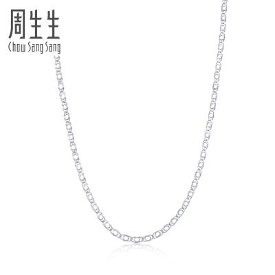 周生生(CHOW SANG SANG)Pt950鉑金項鏈男款素鏈 35548N計價