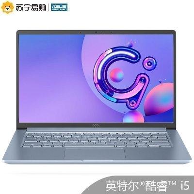 华硕(ASUS)adol 14英寸四面窄边框轻薄本笔记本电脑第八代英特尔?酷睿?i5(i5-8265U 8G 256GB固态 IPS)银蓝灰