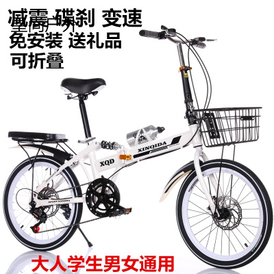 【新品直營】折疊自行車學生輕便20寸碟剎變速超攜男款女式小型單車成年人通用