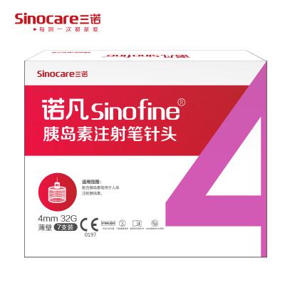 三諾諾凡胰島素注射筆針頭0.23*4mm 32G 一次性胰島素針頭 80盒共560支 送600片酒精棉