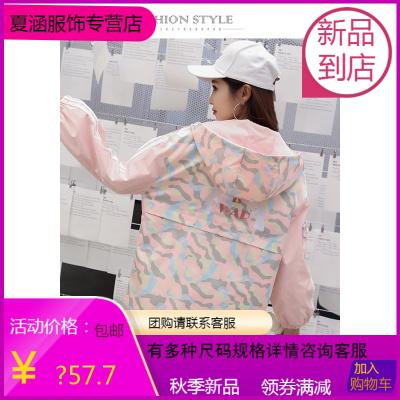 粉红色 S 初中学生春秋装女大童外套12-15岁女孩14-16岁韩版潮百搭长袖风衣