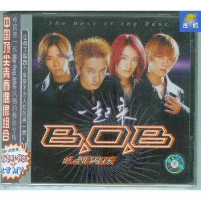 B.O.B心跳男孩 一起来 金典音像首版正价CD+VCD