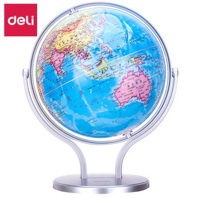 得力(deli)地球仪中学地理办公学习旋转世界学生政区万向地球仪Ф20cm 2174abs底座教学用720度旋转办公文仪