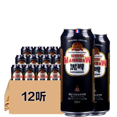 曼德堡啤酒 黑啤酒 整箱500ML*12聽裝
