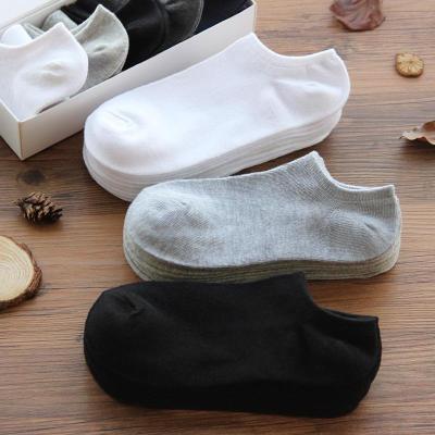【精品特賣】襪子男襪子低幫防臭襪淺口隱形男襪夏季薄男襪子短 邁詩蒙