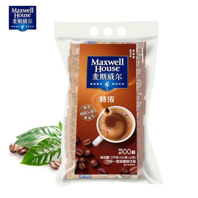 麦斯威尔咖啡特浓香浓三合一速溶咖啡饮品咖啡粉1300g袋装100条