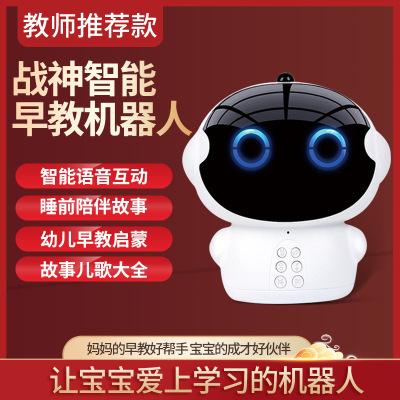 狄刺史智能早教機器人早教兒童玩具wifi語音對話陪伴學習機