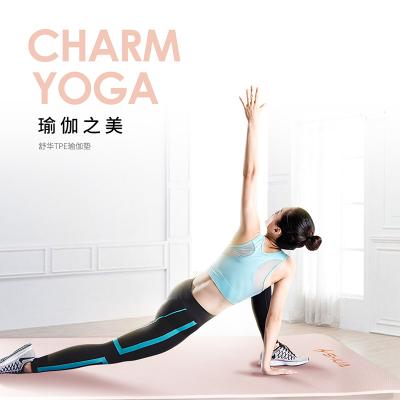 【贈品】TPE防滑加厚瑜伽墊女 家用運動訓練墊,顏色款式隨機發