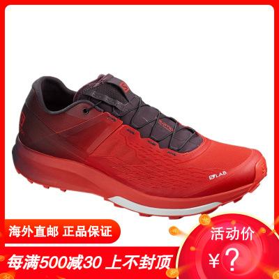 薩洛蒙男女鞋 Salomon 男女情侶款競賽越野跑鞋 第三代莊主鞋 S/LAB ULTRA 2 競賽紅