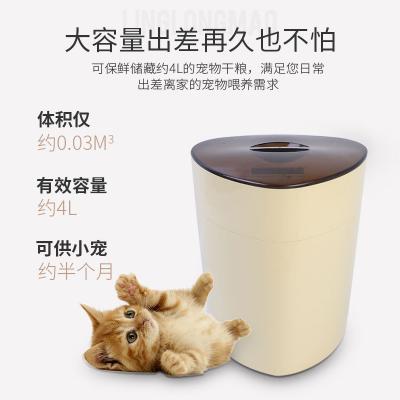 智雅家T106貓狗寵物智能喂食器 全自動定時定量寵物食盆喂食機中小型狗狗貓咪寵物自動喂食器 黃色按鍵版