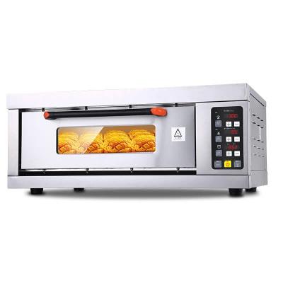 lecon/乐创洋博 商用烤箱 一层一盘烤箱数字温控烘焙 电烤箱电烘炉披萨炉单层烤炉