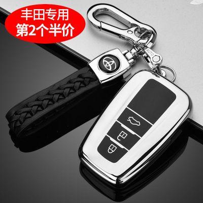豐田鑰匙包凱美瑞鑰匙套扣殼19款新卡羅拉雷凌亞洲龍普拉多漢蘭達琪睿