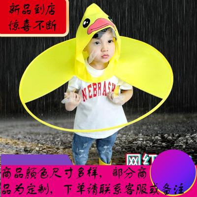 兒雨衣斗篷式飛碟雨披男幼兒園孩1-3歲雨衣2薄防