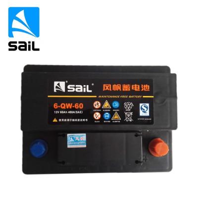 風帆(sail) 蓄電池6-QW-60
