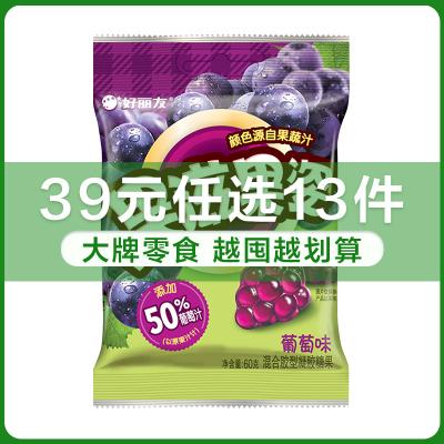 【39元任選13件】好麗友果滋果姿軟糖 水果汁橡皮糖兒童糖果 60g/包