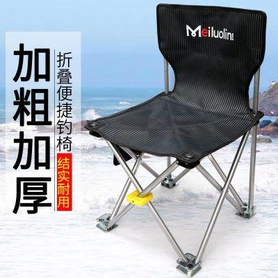 釣椅釣魚椅可折疊臺釣椅便攜多功能凳子戶外魚具垂釣用品釣凳座椅 莎丞