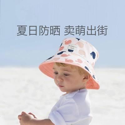 babycare嬰兒帽子薄款 兒童漁夫帽子男女童可愛寶寶防曬遮陽帽 45-50cm(0-2歲) 維拉爾小鳥