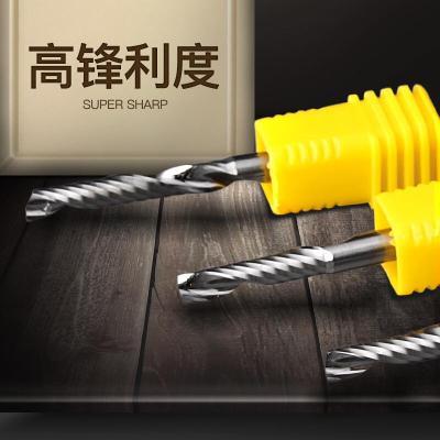定制3A3.175单刃螺旋铣刀亚克力板广告数控刻机刀工具PVC切割刀