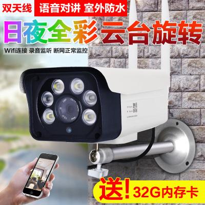 聲視安監控攝像頭室外監控器高清套裝家用無線wifi遠程手機夜視戶外防水