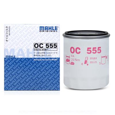 馬勒(MAHLE)機油濾清器OC555福克斯/ 馬自達3/6/8/致勝
