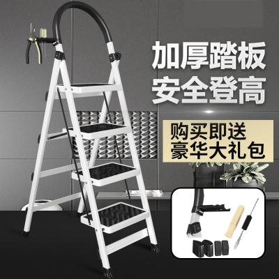 家用梯子伸縮工程梯納麗雅折疊多功能升降人字梯伸縮室內五步加厚兩用Naliya加厚紅色二步梯