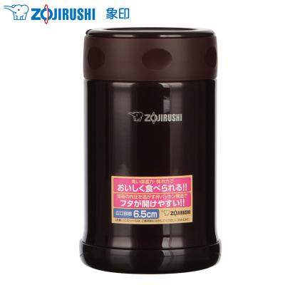 象印(ZO JIRUSHI)焖烧杯SW-EAE50 进口304不锈钢真空焖烧杯保温壶焖烧壶正品500ml咖啡色