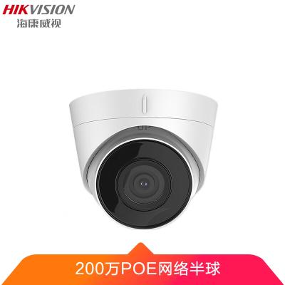 POE供電200萬高清監控器家用網絡內置音頻可錄音 DS-IPC-T12-I-POE/H264