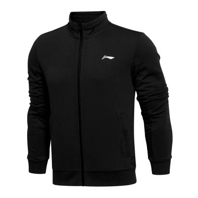 李寧衛衣男運動服開衫立領男夾克冬季款男裝訓練長袖上衣外套男裝
