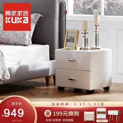 顾家家居KUKA 现代简约床头柜卧室家具床头柜储物抽屉PTBD001G