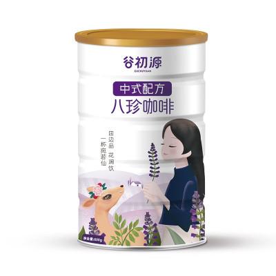 【领劵99-50】谷初源 八珍咖啡 速溶咖啡粉 冲调饮品 600g/罐