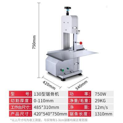 志高(CHIGO) 锯骨机商用台式切割剁骨机切骨头机家用电动小型切骨机据骨机