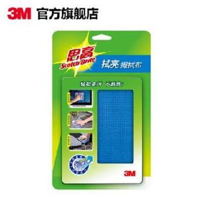3M XY003800352 思高拭亮擦拭布大號-藍 5包