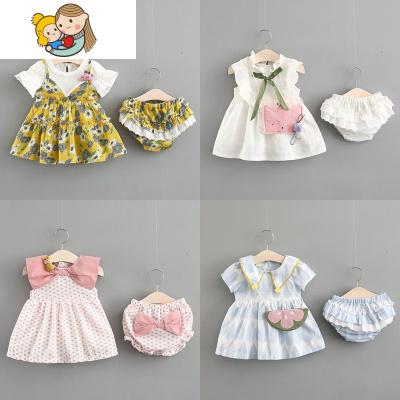 一歲女寶寶夏裝小童洋氣女童公主裙子嬰幼兒童裝小女孩連衣裙
