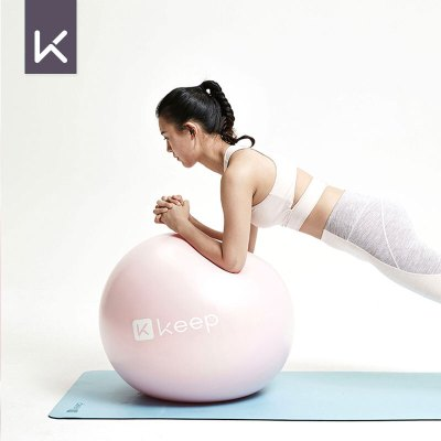 Keep瑜伽球 男女通用瑞士球 瑜伽健身防滑防爆 健身球平衡球