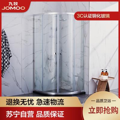 JOMOO九牧 淋浴房 整体淋浴房 钢化玻璃淋浴房 侧拉式不含蒸汽弧形淋浴房 M312/M412预售30天内发货