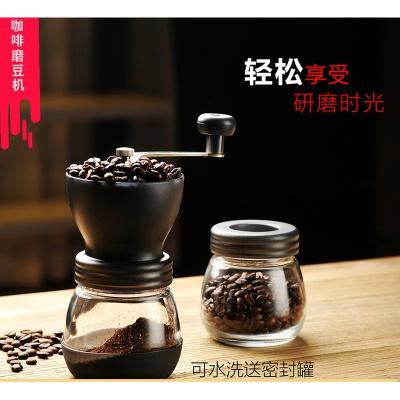 便携咖啡磨豆机手动手摇手磨现磨研磨器小型家用超细干磨打粉机