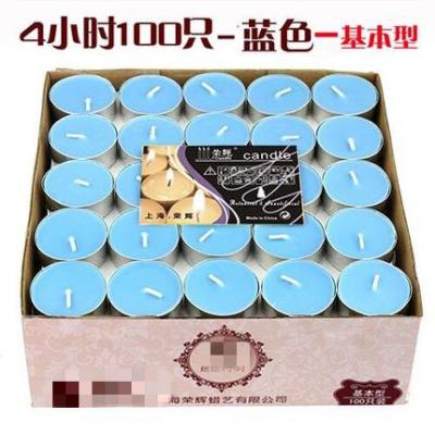 灯香薰炉花茶壶小时煮专用熏香养生腊家用小白工具香薰蜡烛 4小时100只基本型-蓝色