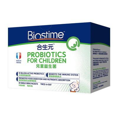 【21年1月到期】BIOSTIME合生元嬰兒益生菌粉45g(1.5g/袋*30袋)調節腸胃提高兒童免疫 0-7歲 保稅