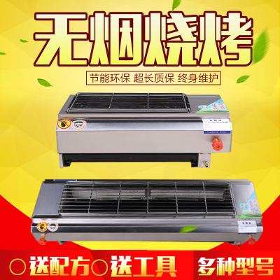商用燃氣煤氣燒烤爐戶外液化氣烤爐天然氣擺攤家用無煙 烤面筋機 180型(風機型烤網138*22cm)