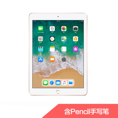 【套餐】第六代iPad 9.7英寸 平板电脑 32G WiFi版 金色+Apple Pencil MK0C2CH/A