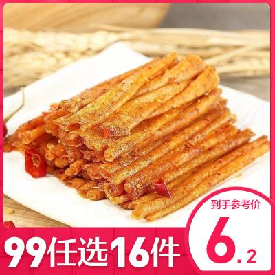 【任選】良品鋪子 香辣味烤面筋 200gx1袋裝 豆制品零食休閑零食豆干辣條味休閑食品
