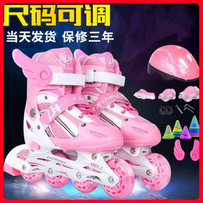 直排溜冰鞋兒童可調女童男童閃光輪滑鞋全套旱冰鞋初學者滑冰鞋漂亮媽媽