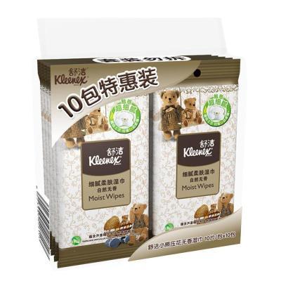 舒洁湿纸巾呆萌小熊压花卫生湿巾便携装10片10包装