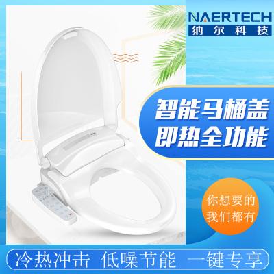 纳尔科技(NAERTECH)智能马桶盖即热式自动冲洗暖风烘干臀部清洗缓冲智能马桶盖(五年质保)