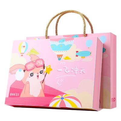 愛哆哆喜餅 10份裝 寶寶誕生滿月周歲禮盒回禮伴手禮零食愛多多喜蛋禮盒--沖天萌寶C39 女寶寶