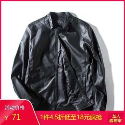 【4.5折價71元】唐獅秋裝新款外套男款潮酷黑色立領PU皮衣外套時尚上衣
